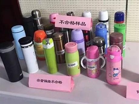 Những ai đang dùng loại bình Trung Quốc này để uống nước, hãy vứt ngay