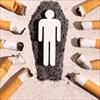 Không chỉ gây ung thư, hút thuốc lá còn có những tác hại khó lường đối với xương
