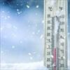 Áp dụng nguyên tắc '3 KHÔNG' để tránh bị đột quỵ khi tắm vào mùa đông